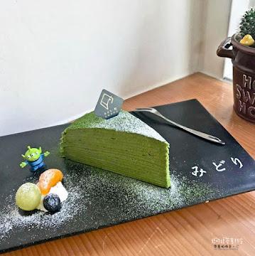 綠町抹茶專門店