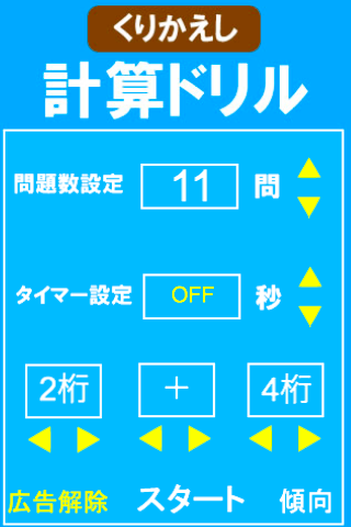 i gotu life app 如何使用 - 玩APPs