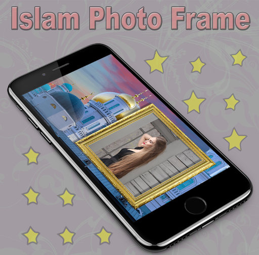 ISLAM PHOTO FRAMES 1.1 screenshots 11