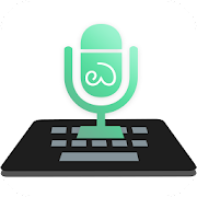 Kannada Voice Typing Keyboard