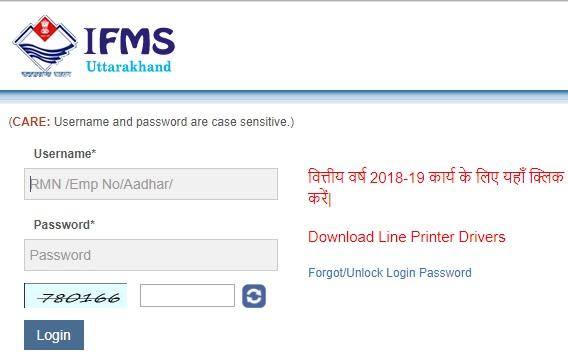 eKosh Uttarakhand IFMS Pay Slip Download Online