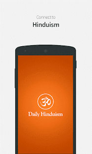 Daily Hinduism- screenshot thumbnail