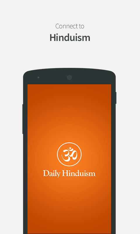 Daily Hinduism- screenshot