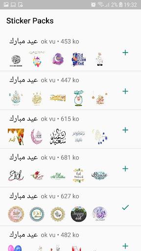 Eid Mubarak Arabic Stickers For WhatsApp Apk by youssefappes