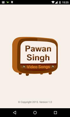 Pawan Singh Bhojpuri VideoSong - screenshot