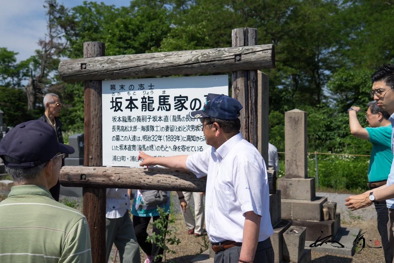 説明される斉藤純雄 町長