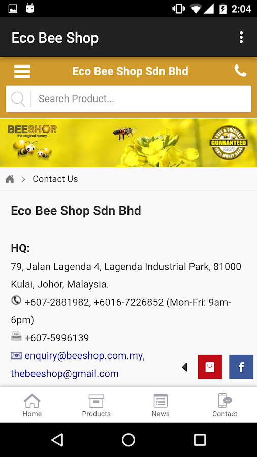 Eco Bee Shop- screenshot