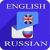 English Russian Translator APK