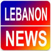 Lebanon News - All in One