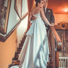 Wedding photographer Luiggi Rocabado (Luiggi). Photo of 07.07.2018