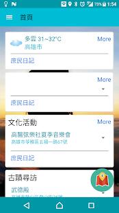 庶民生活日記 - náhled