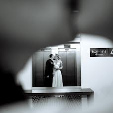 Wedding photographer Dmitriy Timoshenko (Dimi). Photo of 23.10.2015