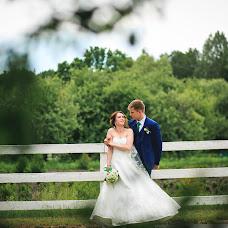 Wedding photographer Dmitriy Pribitok (prybytok). Photo of 16.06.2016