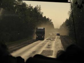 Photo: На Мурманском шоссе