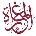 CJKI Arabic Verb Conjugator icon