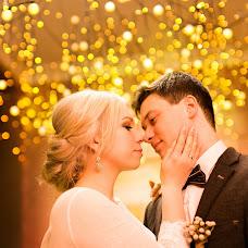 Bröllopsfotograf Danila Danilov (DanilaDanilov). Foto av 13.03.2017