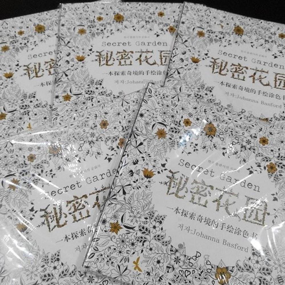 Secret Garden Coloringbook Adult Arttherapy Cheap Sayajual Murah