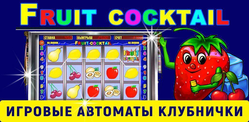 Золото клеопатры игровой автомат
