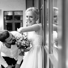 Wedding photographer Aleksandr Dymov (dymov). Photo of 12.12.2018