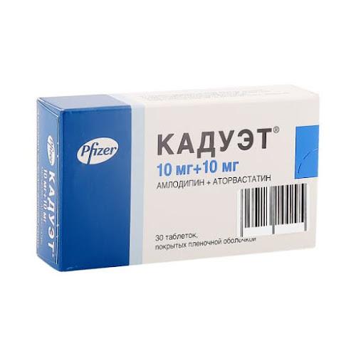 Кадуэт таб.п/о 10/10мг №30
