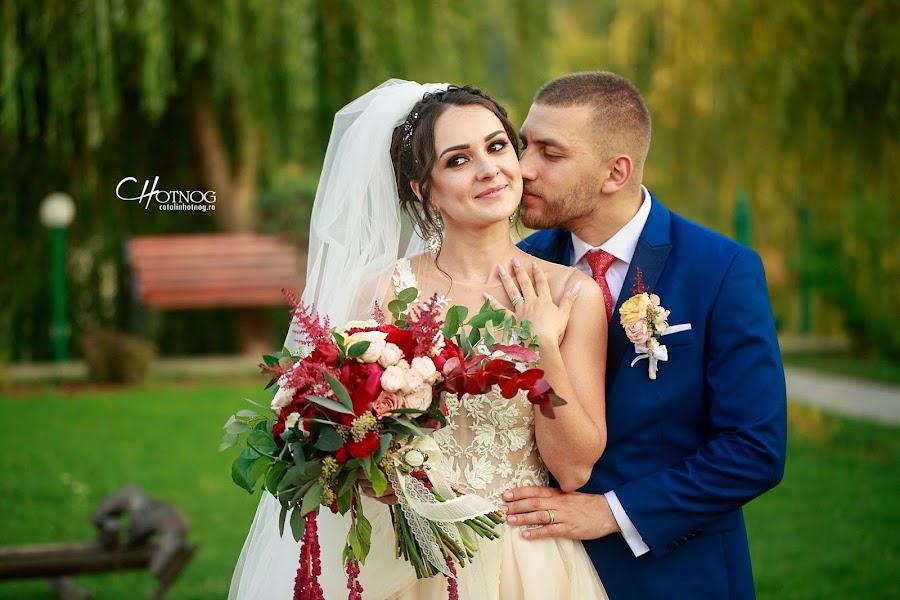 Весільний фотограф Catalin Hotnog media (CatalinHotnog). Фотографія від 19.01.2019