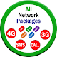 Download All Network Packages Updated 2020 For PC Windows and Mac