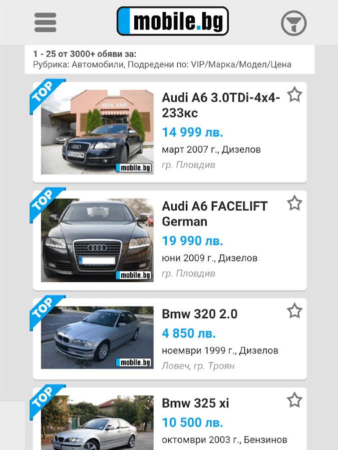 mobile.bg - Android Apps on Google - 139.1KB