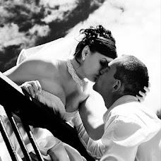 Wedding photographer Evgeniy Pasyutin (EvgeniyPasyutin). Photo of 05.01.2013