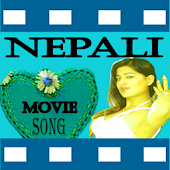 Nepali Movie And Song