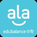 에듀밸런스 수학-학부모 관리 앱 icon