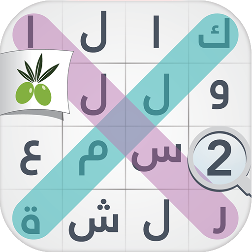 لعبة كلمة السر : الجزء الثاني Giochi (APK) scaricare gratis per Android/PC/Windows