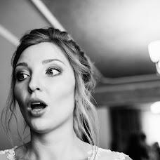 Wedding photographer Yuliya Taranova (Kyrnosik08). Photo of 11.04.2017