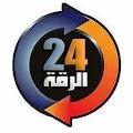 الرقة 24 Raqqa