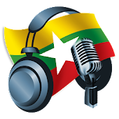 Myanmar Radio Stations