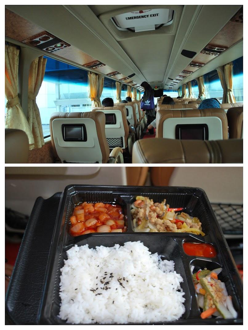 Aeroline bus, Singapore, Kuala Lumpur