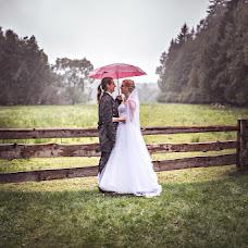 Wedding photographer Michal Malinský (MichalMalinsky). Photo of 11.11.2017