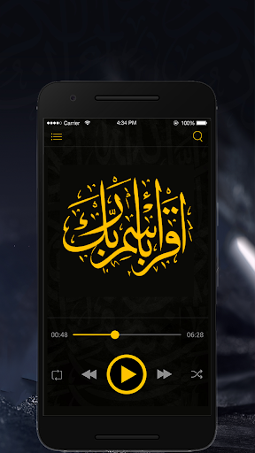 Al Quran : Holy Quran Mp3 & Quran Book in Arabic 5.0 gameplay | AndroidFC 2