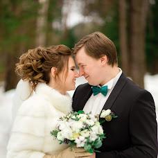 Wedding photographer Darya Voronina (Aniva1935). Photo of 12.05.2017