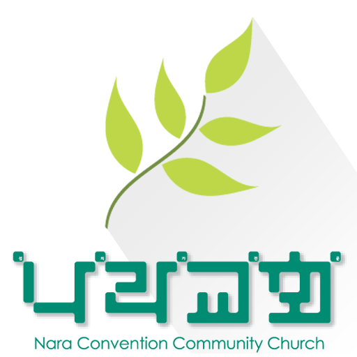방배 나라교회 遊戲 App LOGO-硬是要APP