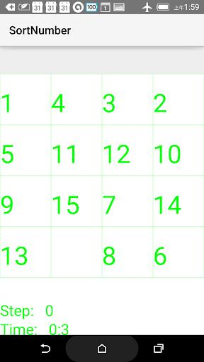 New 數字排列