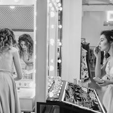 Wedding photographer Tatyana Shishigina (tanyashishigina). Photo of 07.11.2017