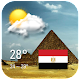 Weather Forecasts for Egypt Android apk