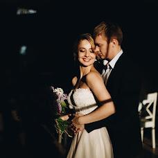 Wedding photographer Alisa Oleynik (alisaoleinik). Photo of 12.01.2018