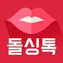 1km 돌싱톡 - 중년, 만남, 재혼 icon