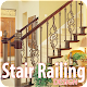 Download Staircase Railing Design For PC Windows and Mac