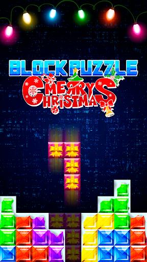 块拼图 - 圣诞快乐