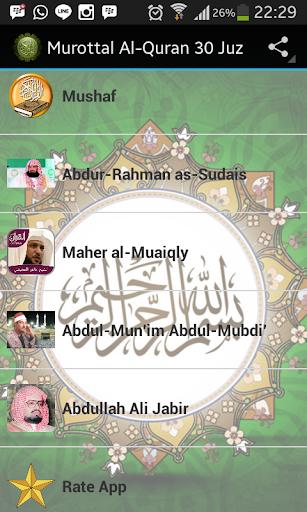 Murottal Al-Quran 30 Juz