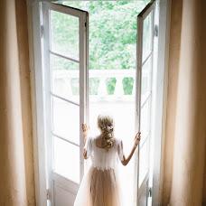 Wedding photographer Marina Novikova (Silsa). Photo of 12.02.2017