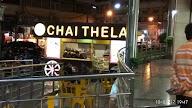 Chai Thela photo 2