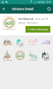 Islamic Stickers App for PC-Windows 7,8,10 and Mac apk screenshot 3